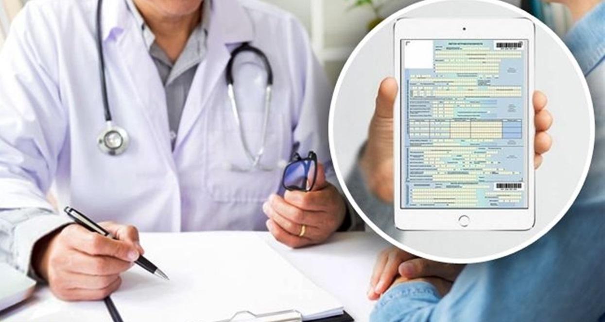 Паперовий лікарняний з 1 вересня замінить електронний